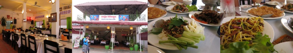 ChiangMai Thai Food