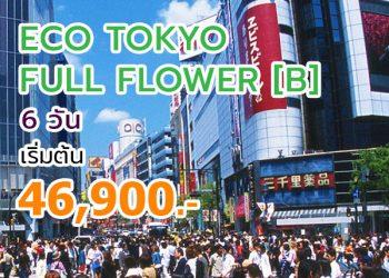 J_0006_10_GHD_TG_JP